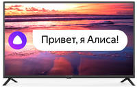 """Телевизор HYUNDAI H-LED43FS5001, Яндекс.ТВ, 43"""", FULL HD"""