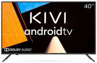 "Телевизор KIVI 40F710KB, 40"", FULL HD"