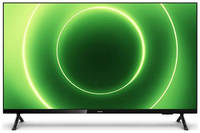 """Телевизор PHILIPS 32PHS6825/60, 32"""", HD READY"""