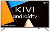 "Телевизор KIVI 32F710KB, 32"", FULL HD"