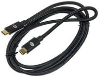 Кабель Digma Power Delivery 100W, USB Type-C (m) - USB Type-C (m), 1.5м, черный