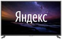 """Телевизор HYUNDAI H-LED50EU1311, Яндекс.ТВ, 50"""", Ultra HD 4K"""