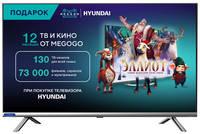 """Телевизор HYUNDAI H-LED32ES5108, 32"""", HD READY"""