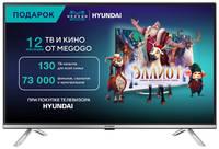 """Телевизор HYUNDAI H-LED32ES5008, 32"""", HD READY"""