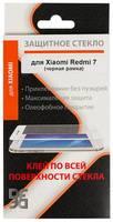 Защитное стекло для экрана DF xiColor-56 для Xiaomi Redmi 7 прозрачная, 1 шт, черный [df xicolor-56 (black)]