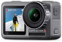 Экшн-камера DJI Osmo Action 4K, WiFi,