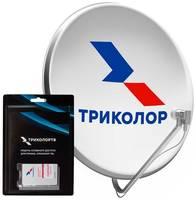 Комплект спутникового ТВ ТРИКОЛОР UHD Европа с модулем условного доступа