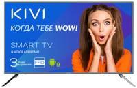 "Телевизор KIVI 40F730GR, 40"", FULL HD"