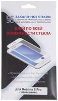 Защитное стекло для экрана DF rmColor-04 для Realme 5 Pro прозрачная, 1 шт, черный [df rmcolor-04 (black)]