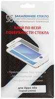Защитное стекло для экрана DF oColor-08 для Oppo A5s 1 шт, черный [df ocolor-08 (black)]