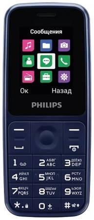 Мобильный телефон Philips Xenium E125 32Мб