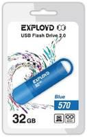 Накопитель USB 2.0 32GB Exployd 570