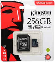 Карта памяти microSDXC 256GB Kingston Class10 с адаптером (SDCS/256GB)