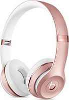 Наушники Beats Solo3 Wireless Beats By Dr. Dre