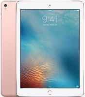 Apple iPad Pro 10.5 512 Gb