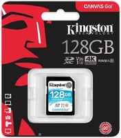 Карта памяти 128Gb Kingston SDXC Class 10 UHS-I U3 (SDG/128GB)